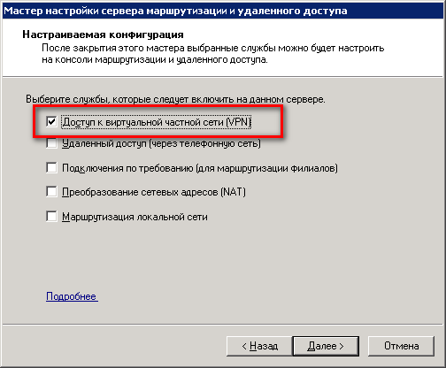 windows-server2008rc2